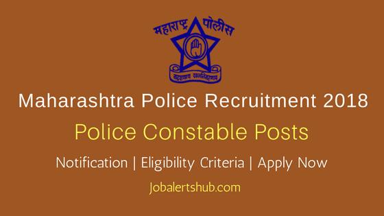Maharashtra-Gadchiroli-Constable-Recruitment-2018