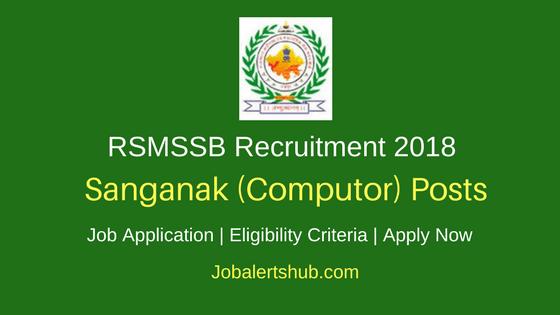 RSMSSB Sanganak Computor Recruitment 2018 Job Notification