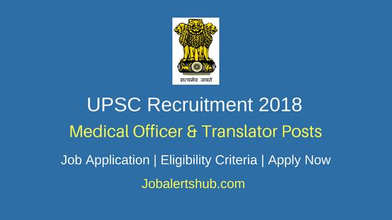 UPSC 2018 Medical Officer & Translator Posts Recruitment