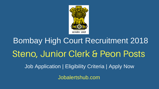Apply for the post of Clerk in Mumbai HC