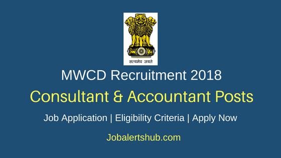 MWCD Consultant & Accountant Recruitment 2018 Job Notification-min