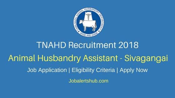 TNAHD Sivagangai AHA Recruitment 2018 Job Notification