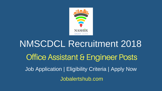 NMSCDCL Office Assistant & Engineer Recruitment 2018