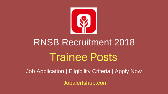 Rajkot Nagarik Sahakari Bank Ltd Trainee Job Notification
