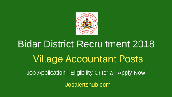 Bidar District Village Accountant Job Notification
