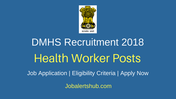 DMHS Jaipur Health Worker Job Notifications