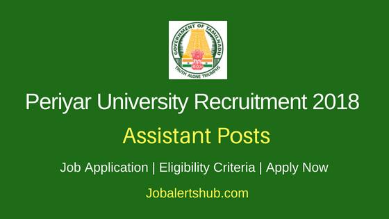 Periyar University Assistant Job Notification