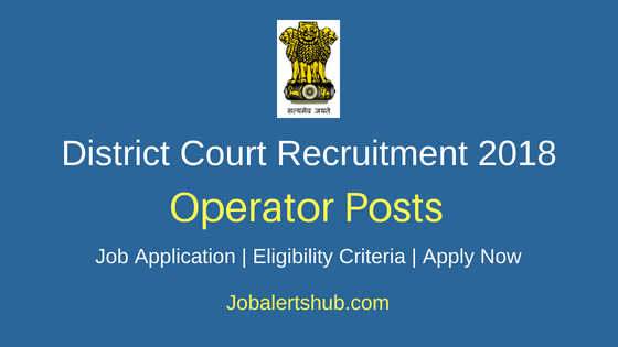 District Court Operator Recruitment Notification