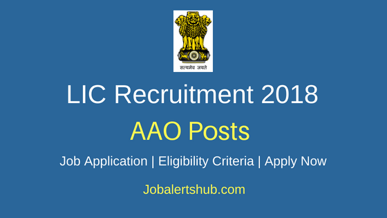 LIC AAO Job Notification