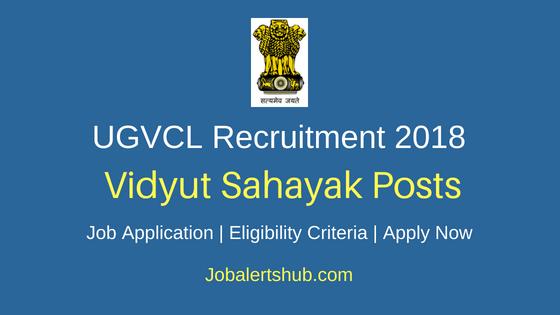 UGVCL Vidyut Sahayak Job Notification