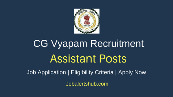 CG Vyapam Job Notification