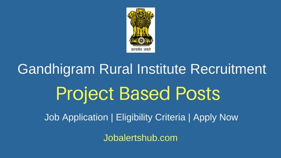 GRI Dindigul Project Staff Recruitment Notification