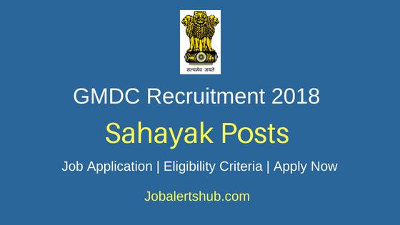 GMDC Sahayak Recruitment Notification