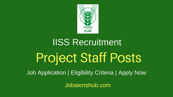 IISS Project Staff Recruitment Notification