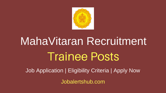 MahaVitaran Trainee Job Notification