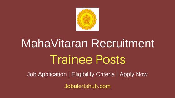 MahaVitaran Trainee Job Notification