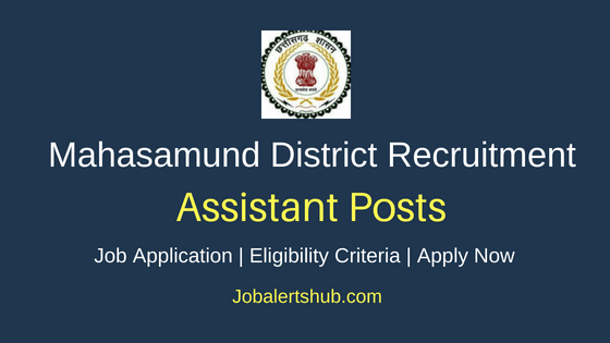 Mahasamund Collector Office Assistant Job Notification
