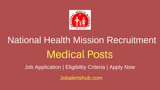 NHM Medical Job Notification