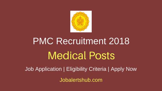 Pune Municipal Corporation Medical Recruitment Notification