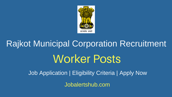 RMC Worker Job Notification