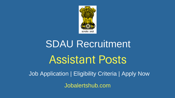 SDAU Assistant Job Notification