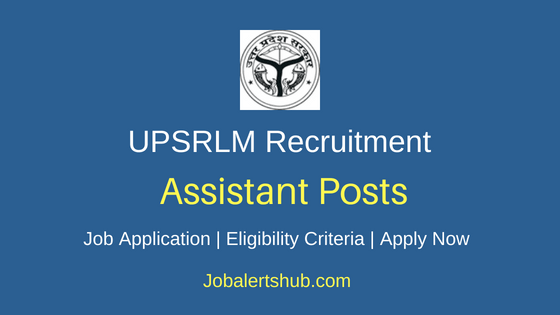 UPSRLM Assistant Job Notification