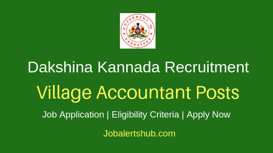 Dakshina Kannada Village Accountant Job Notification