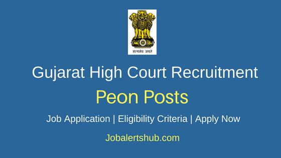 Gujarat High Court Peon Job Notification