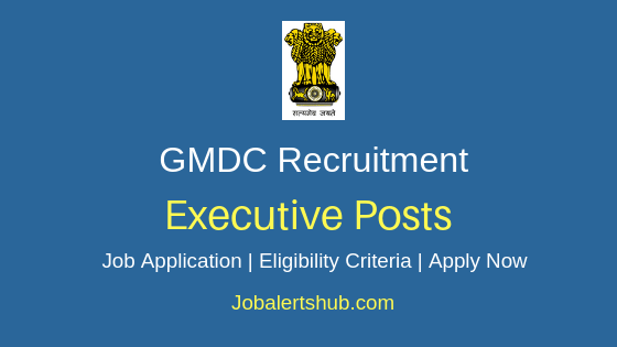 GMDC Executive Job Notification