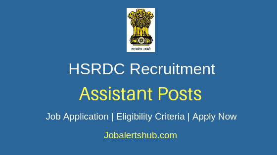 HSRDC Assistant Job Notification