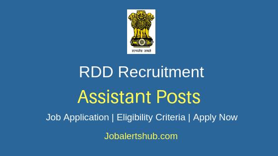 Jharkhand RDD Assistant Job Notification