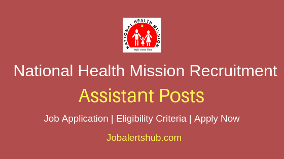 NHM Assistant Job Notification