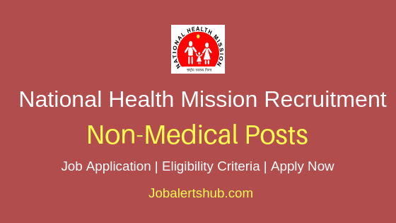 NHM Non Medical Job Notification