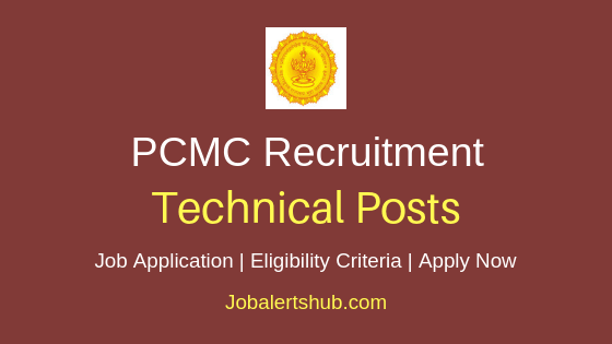 PCMC Technical Job Notification