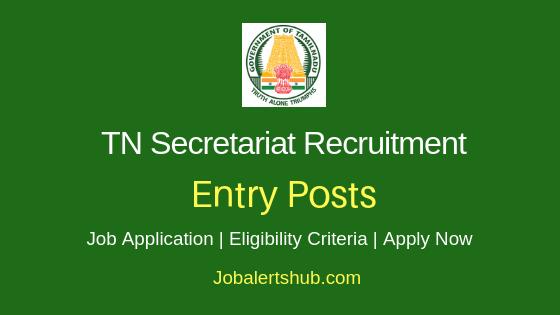TN Secretariat Low Level Entry Job Notification