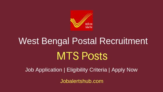 West Bengal Postal Circle MTS Job Notification