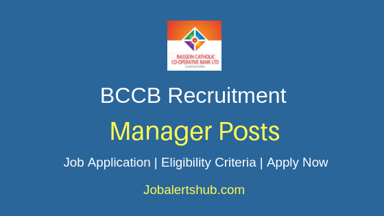 BCCB Managerial Job Notification