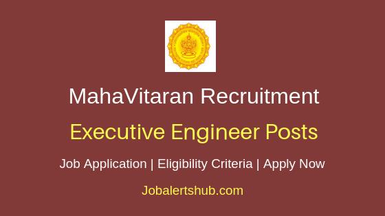 MahaVitaran Executive Engineer Job Notification