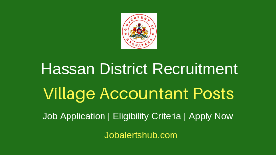 Hassan District Village Accountant Officer Job Notification