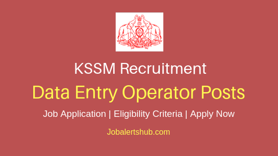 KSSM Data Entry Operator Job Notification