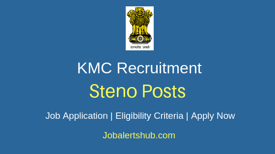 KMC Steno Job Notification