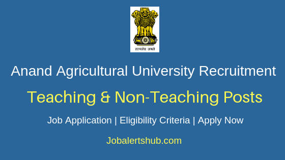AAU Teaching & Non-Teaching Job Notification