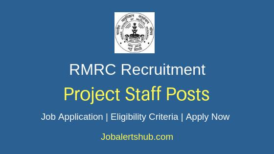 RMRC Project Staff Job Notification