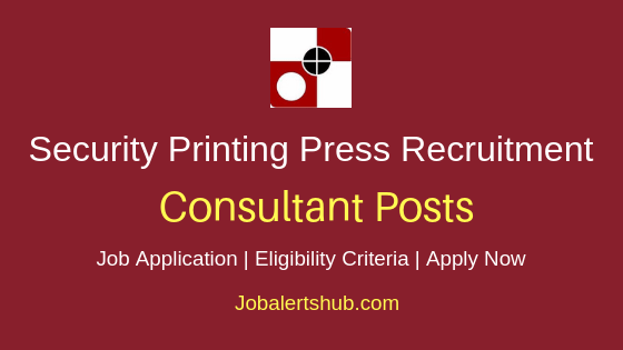 Security Printing Press Consultant Job Notification