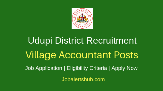 Udupi District Village Accountant Job Notification