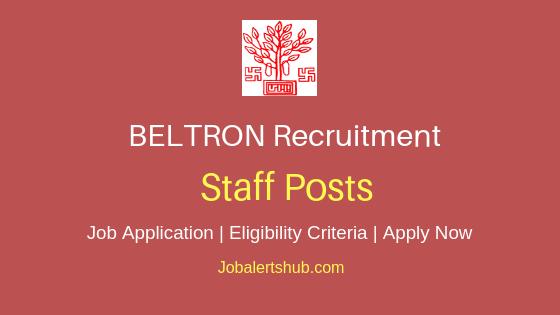BSEDC Staff Job Notification