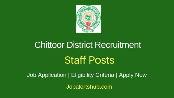 Chittoor District Staff Job Notification