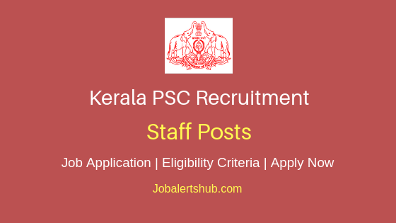 Kerala PSC Job Notification