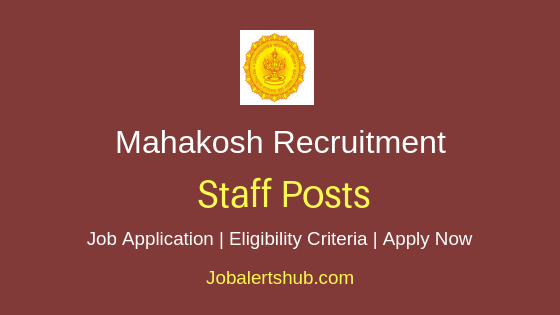 Mahakosh Staff Job Notification