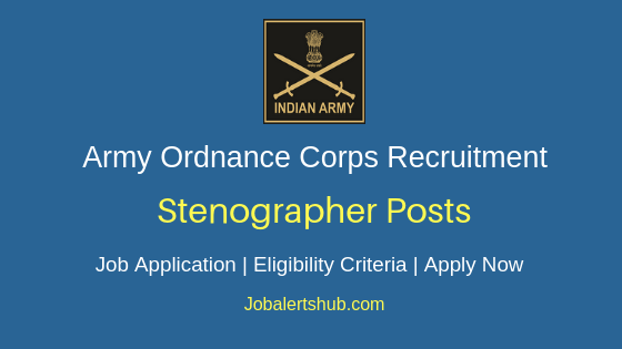 AOC Stenographer Job Notification
